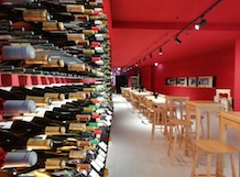 Wines of Portugal Tasting Room - Porto